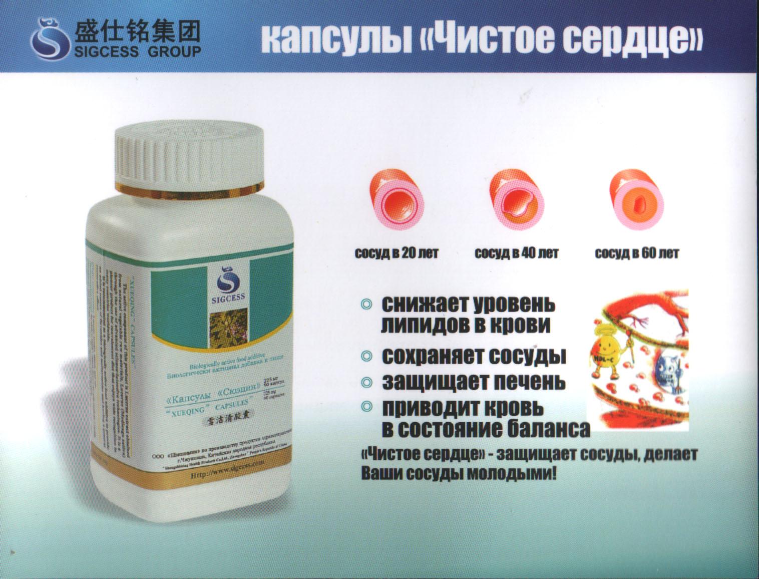 препараты для чистки организма от паразитов